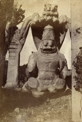 Narasimha. Hampee of Beejanuggur. [Monolithic figure of Narasimha, on the road between Hampi and Vijayanagar.]